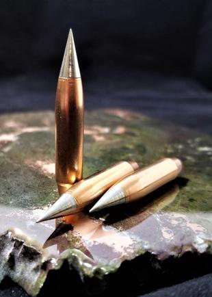 rebate boat tail bullets